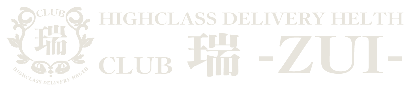 HIGHCLASS DERIVERY HELTH CLUB 瑞-ZUI-